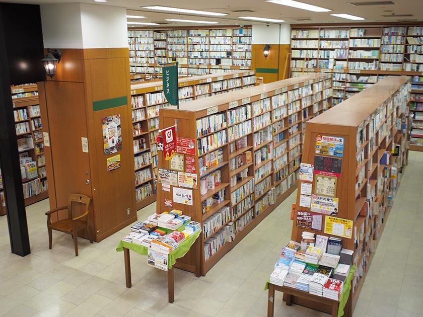 広島の本屋