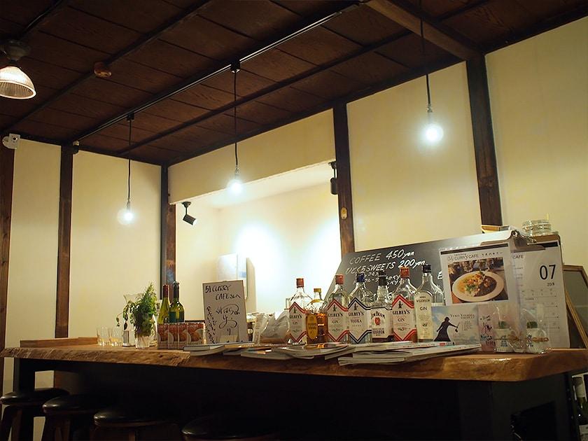 西広島カレー51 CURRY CAFE感想