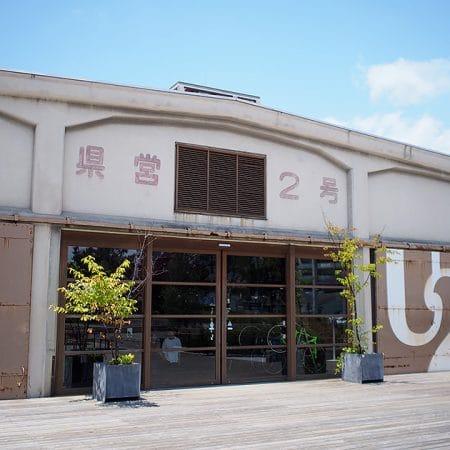 ONOMICHI U2アクセス