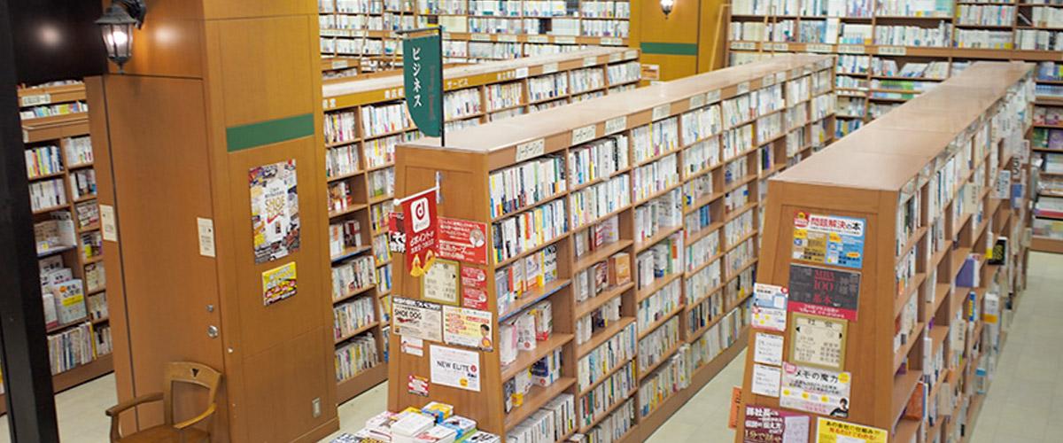 【厳選6店】広島で一番大きい本屋さんって結局どこなん?