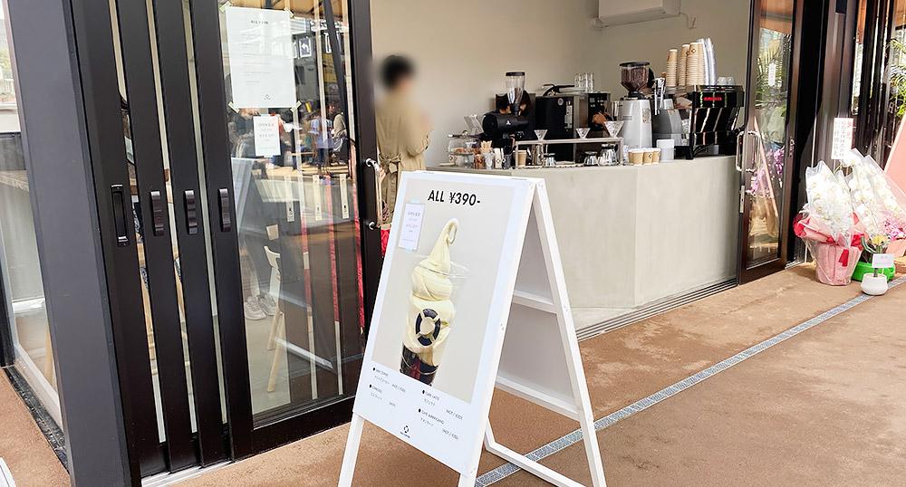 コイプレ KOI COFFEE